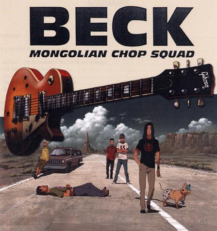 Beck 2ª Temporada