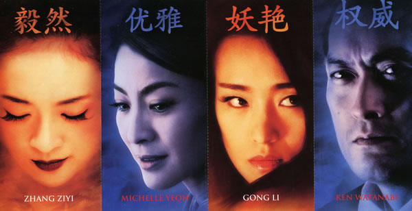 Libro Memorias de una geisha - Arthur Golden: reseas