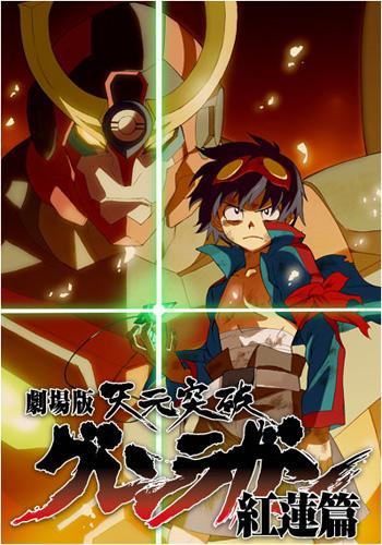 descargar Peliculas de Anime MF (La mayoria)
