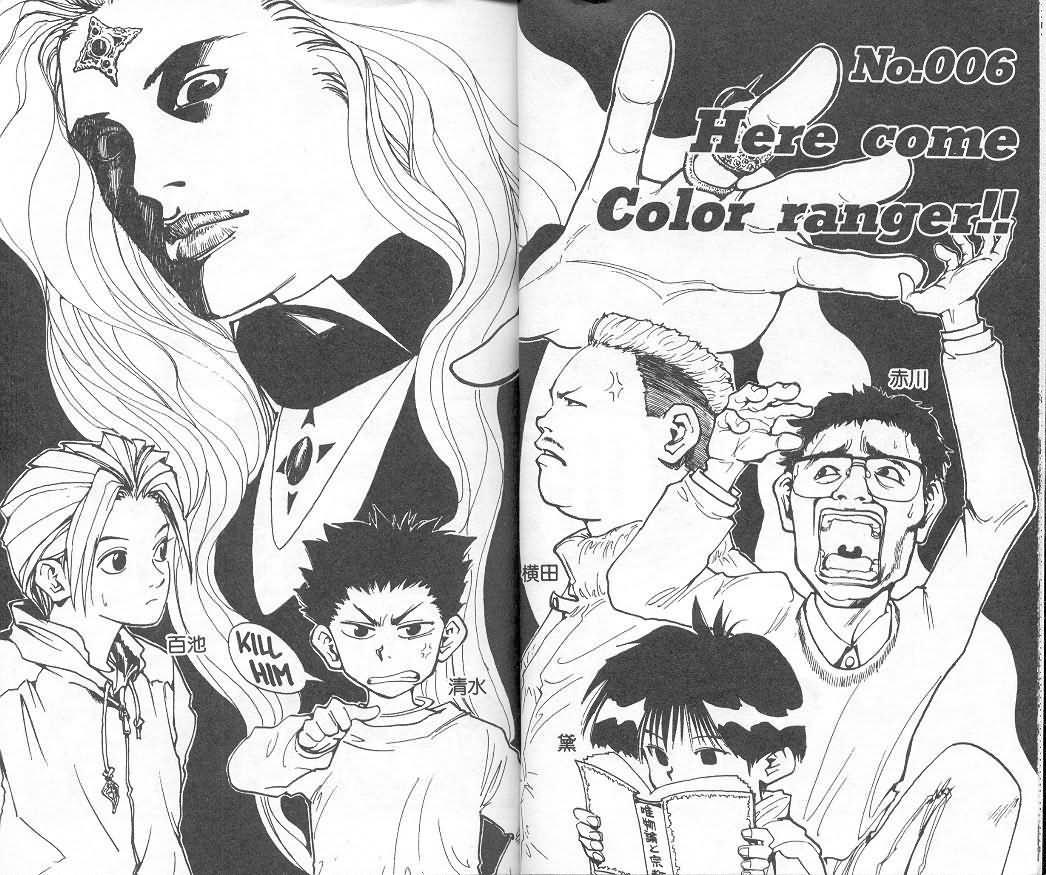 Descubre el Manga (I) 12