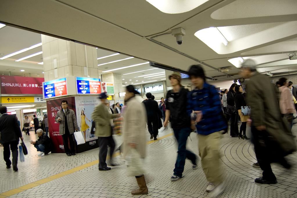 Japoneses en Japón 1