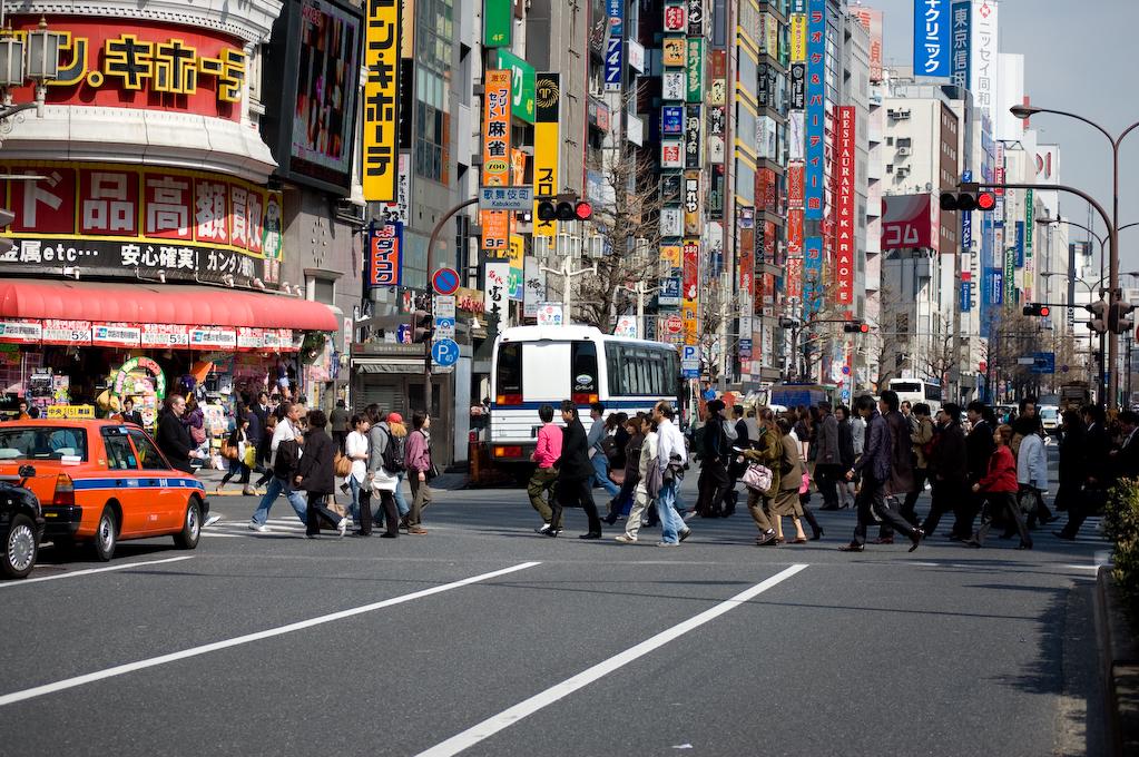 Japón es una tierra de contrastes