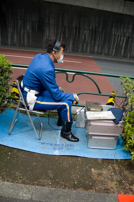 Radar Humano en Tokio, Japón