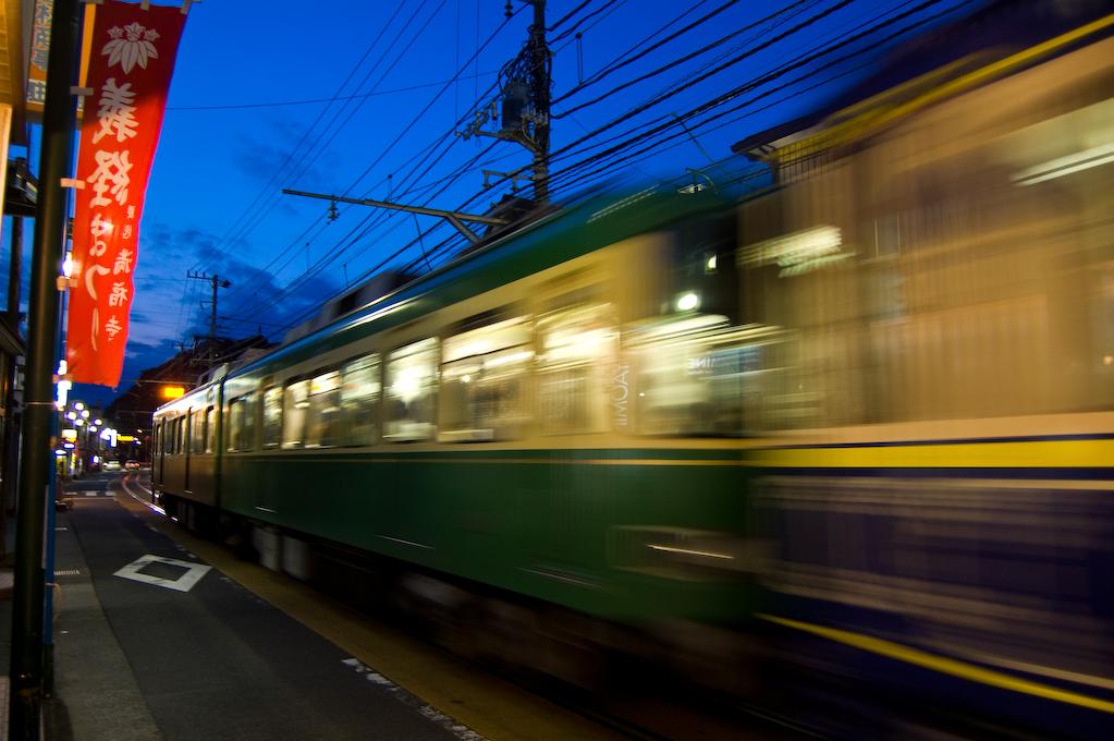 Las Mejores fotos de Enoshima