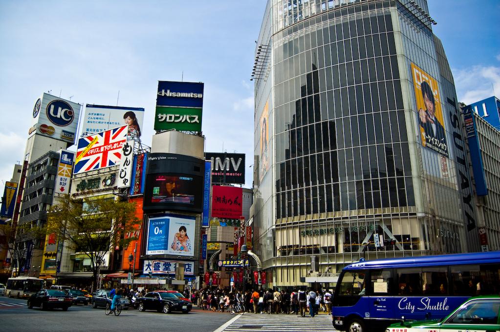 Fotografías del cruce de Shibuya en Tokyo