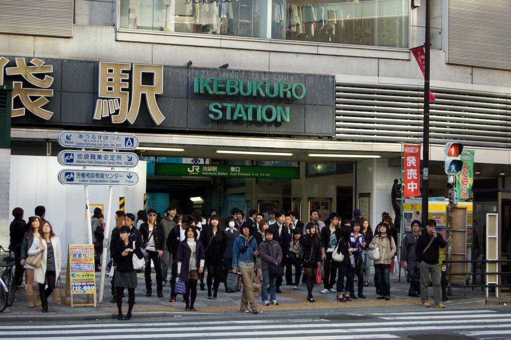Ikebukuro en Tokyo, Japón