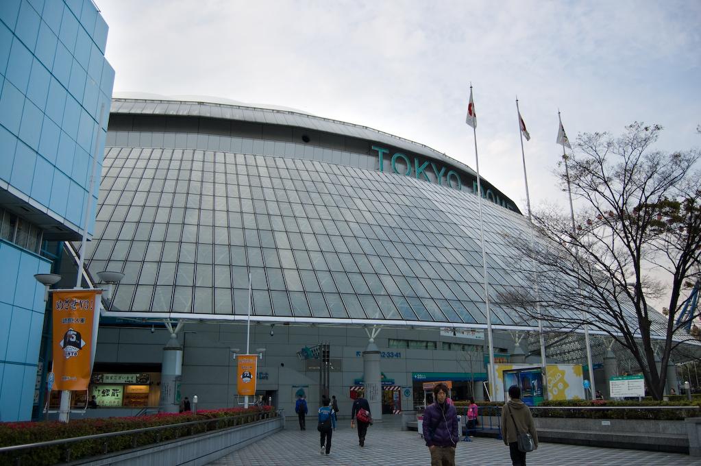 Fotografías del Tokyo Dome – Japón
