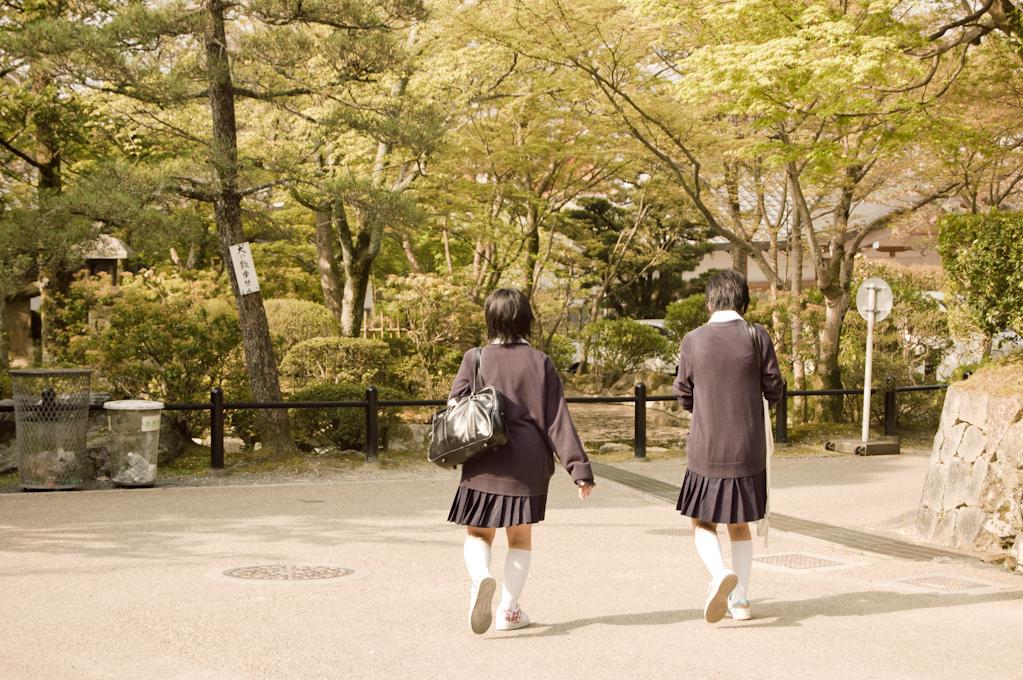Día 13 Kyoto – Japón
