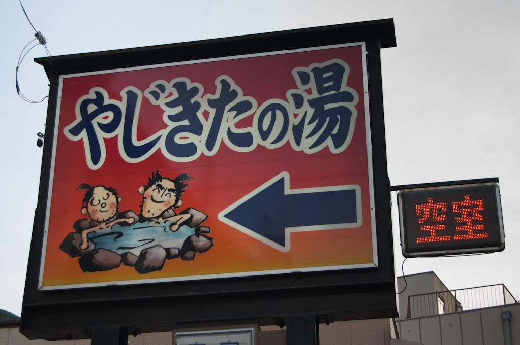 Galletas, helado y KitKat – Japón