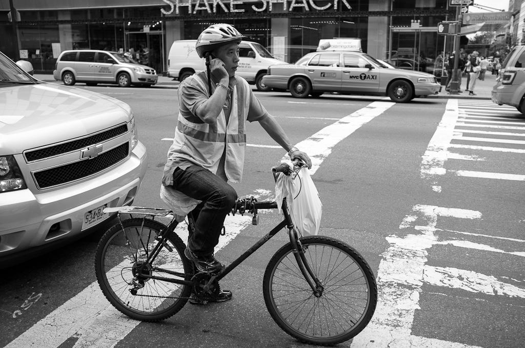 Últimas Miradas de Nueva York