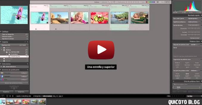 VideoCurso Adobe Lightroom 4: Gestionando tu Catálogo