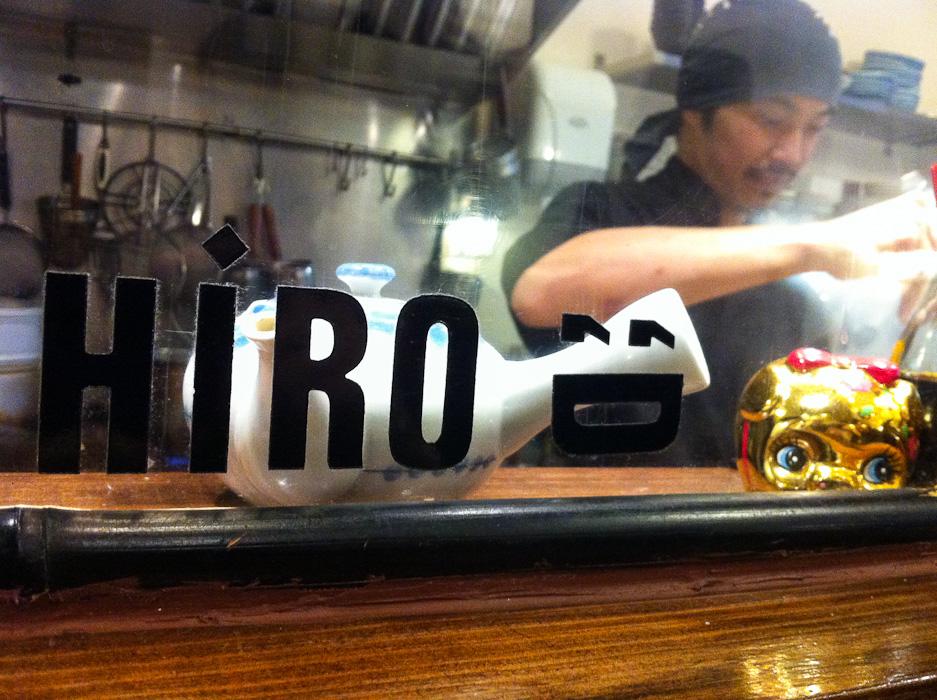 Comiendo en Ramen-Ya Hiro