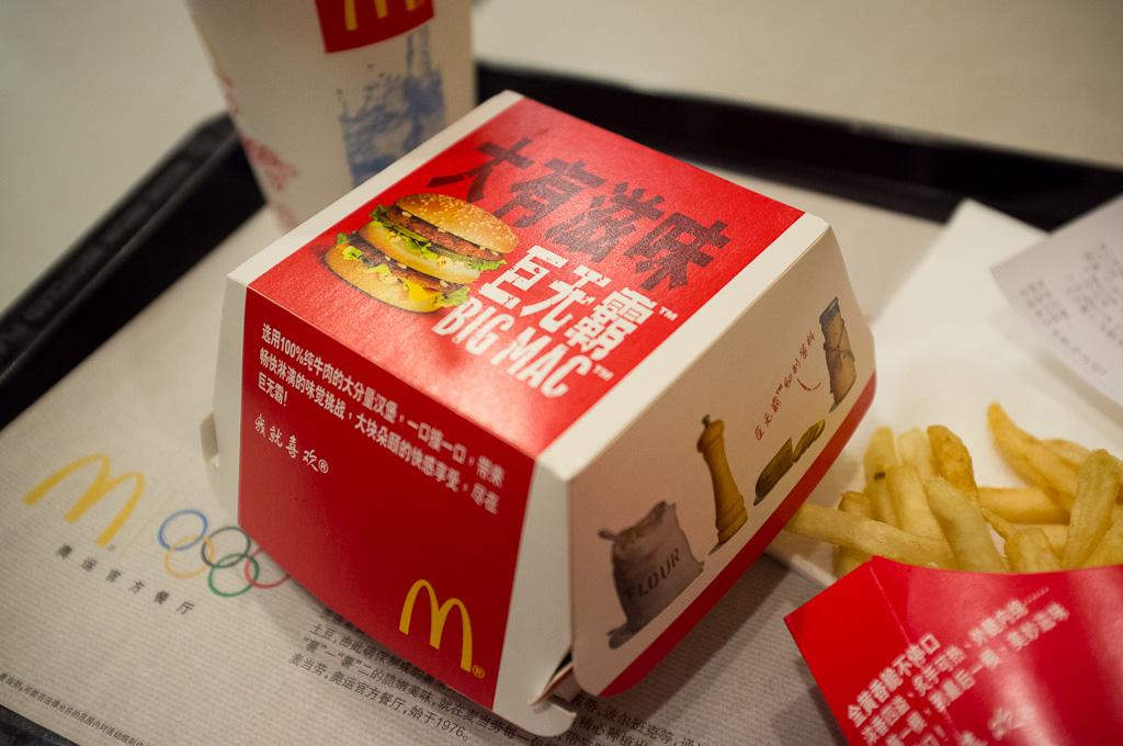 McDonalds y KFC en China ¡Cuidado con el picante!