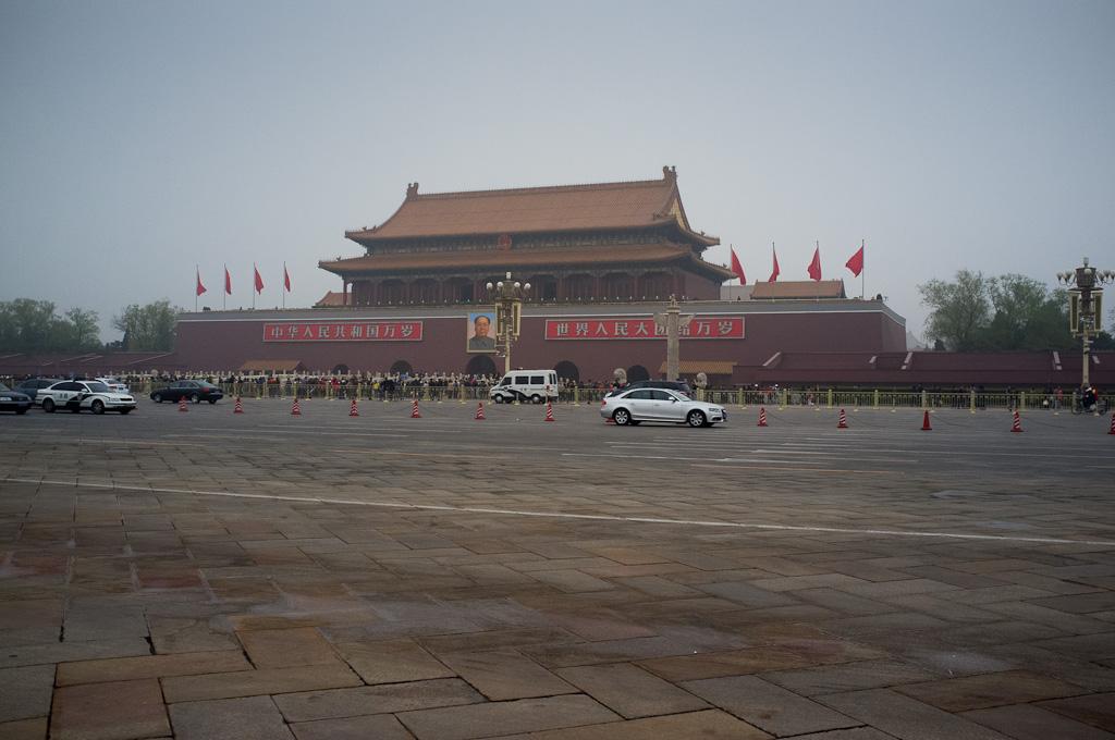 La plaza de Tian'anmen y la Ciudad Prohibida en Pekín