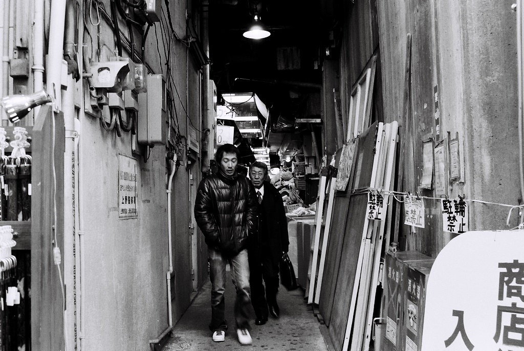 Entrevista a Kenji Tsunoda, fotógrafo en Tokyo