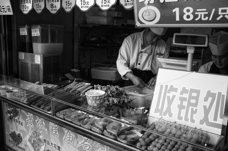 Tiendas y Vendedores en China