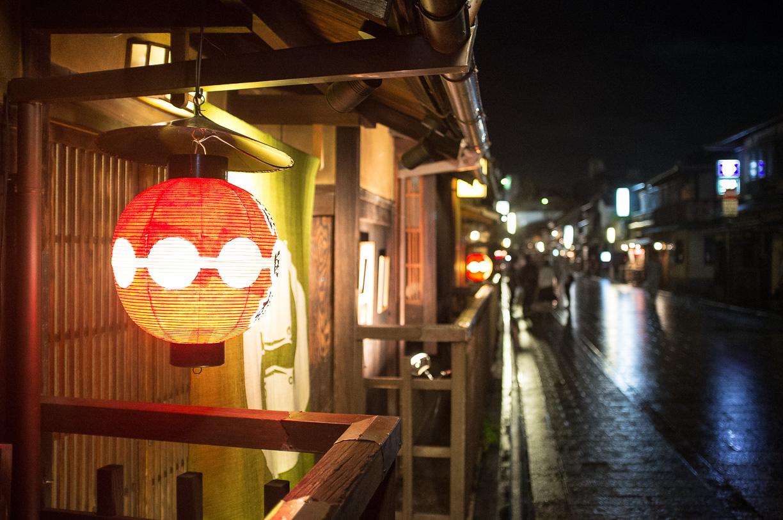 Viaje a Japón: el barrio de Gion en Kyoto
