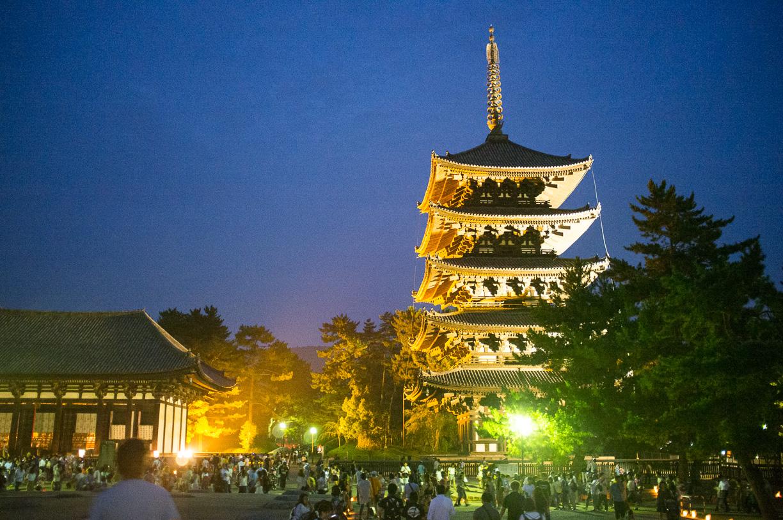 Soñando con Japón