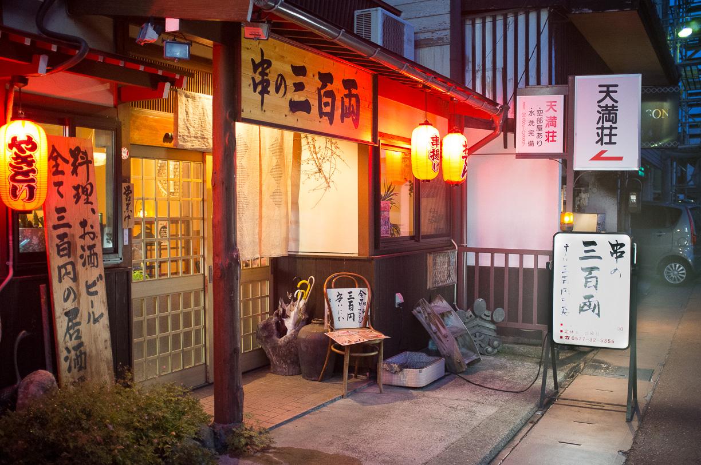 Cenando pinchos con sake en Takayama, Japón