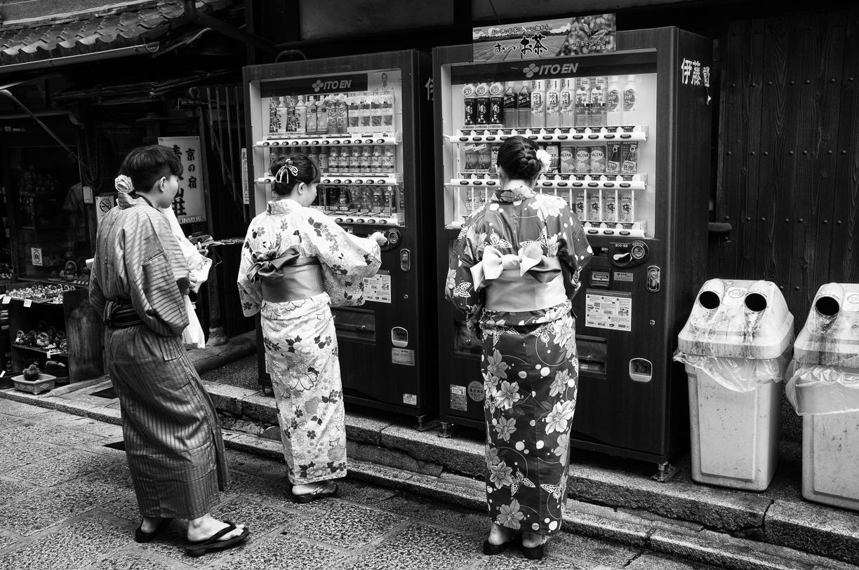 Redescubriendo Kyoto, Japón (Parte 2)