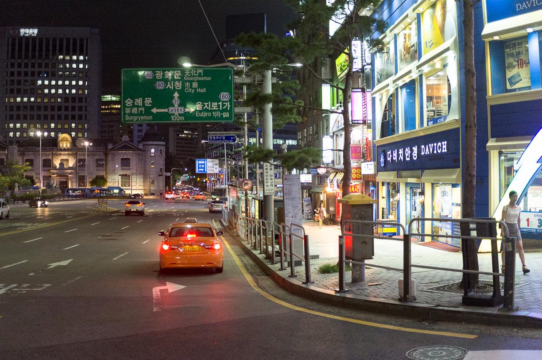 Paseo nocturno por myeong dong se l corea del sur for Busqueda de telefonos por calles