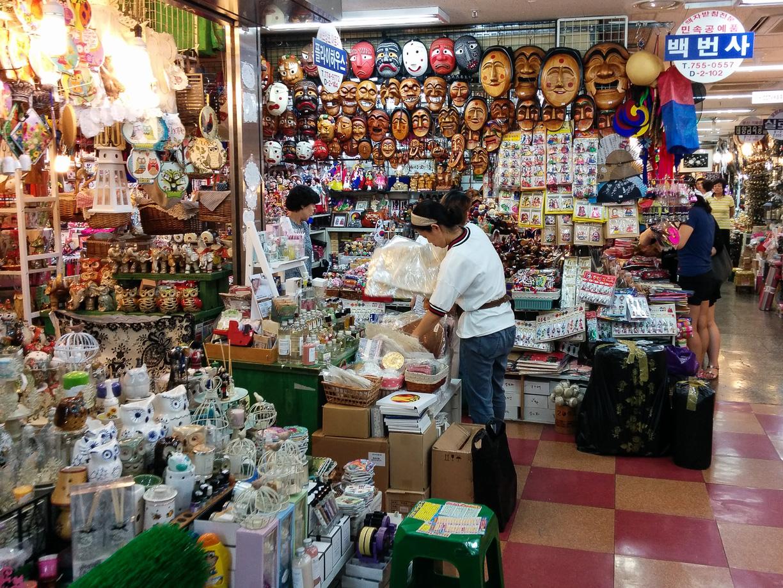 Mercado de Namdaemun en Seúl, Corea el Sur   Quicoto Blog