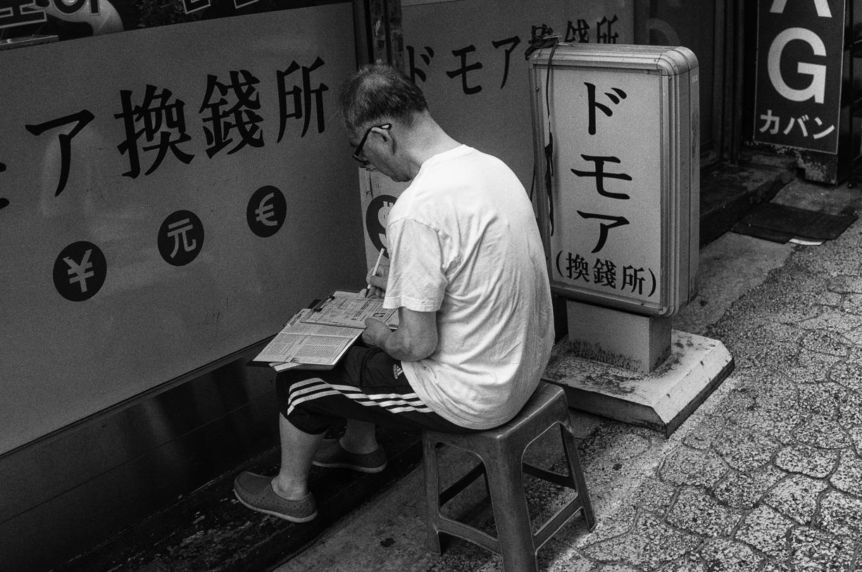 Gente de Seul-2