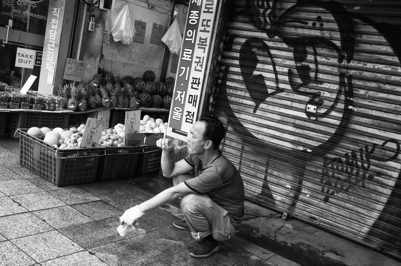 Fotografías de Seúl, Corea del Sur