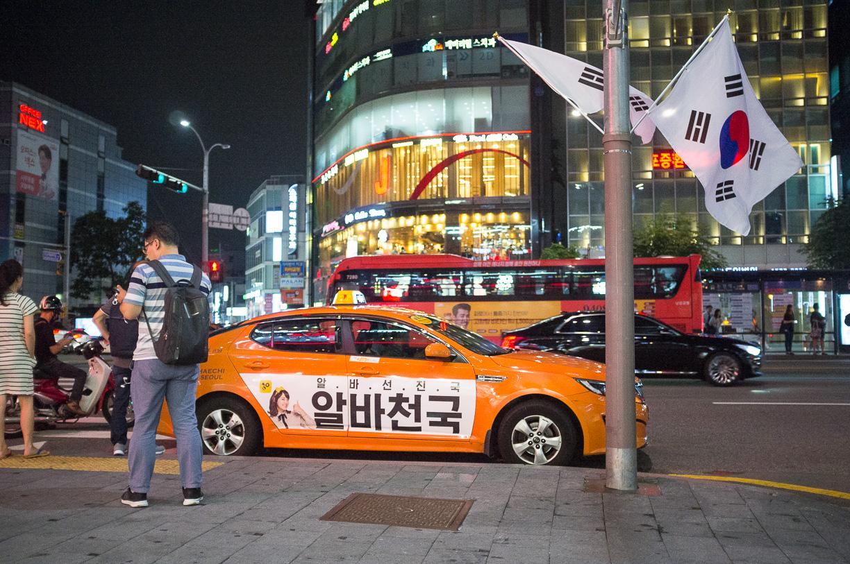 Últimas fotografías del Viaje a Corea 2017