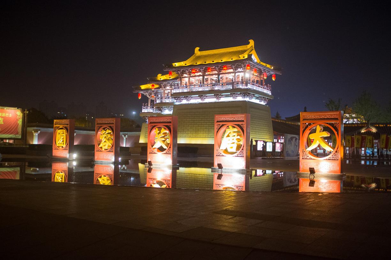 La ciudad de Xi'an de noche – China